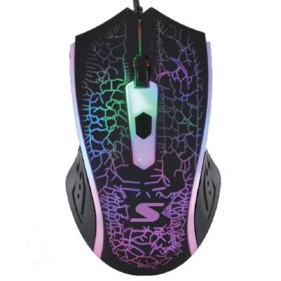 (*) Mouse Optico Para Gaming