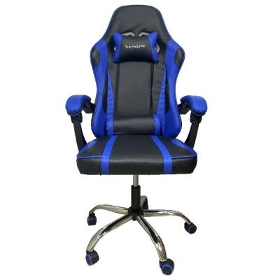 Butaca Gamer Azul