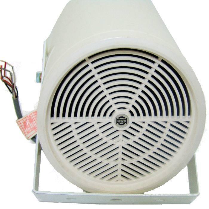 Difusor De Sonido Csp-220d