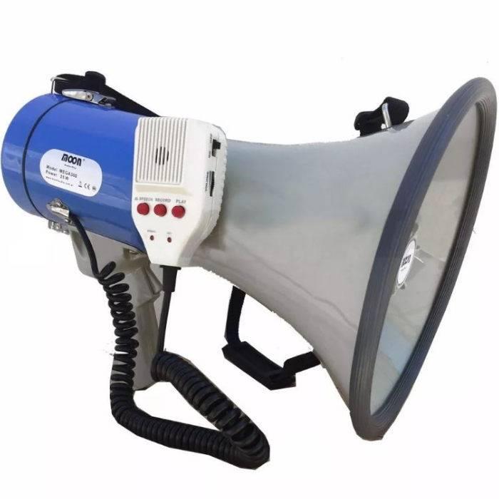 Megafono De 25w