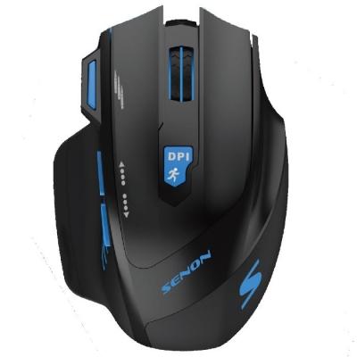 (*) Mouse Para Gaming Negro Y Azul